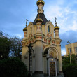 Stock Photo: The chapel of Saint Catherine