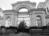 Archway — Stock Photo