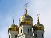 Domes of Cathedral in the names of all saints — Stock Photo