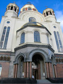 Cathedral in the names of all saints — Stock Photo