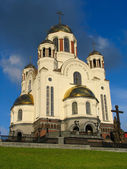 Cathedral in the names of all saints. Russia — Stock Photo