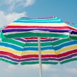 Umbrella from the sun — Stock Photo