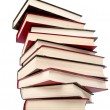 Books — Stock Photo #3747743