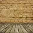 Brick wall — Stock Photo #3025204