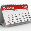 Stock Photo: 2011 year calendar. October