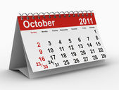 2011 year calendar. October — Stock Photo