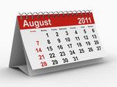 2011 year calendar. August — Stock Photo