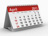 2011 year calendar. April — Stock Photo