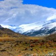 Altai mountains. Beautiful highland landscape — Stock Photo