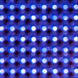 Stock Photo: Background Lights. Defocused
