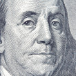 Benjamin Franklin — Stock Photo #3311329