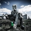Stock Photo: Biological weapon
