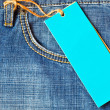 Jeans pocket with blank label — Stock Photo #3114531