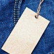 Jeans pocket with blank label - Stock Photo
