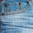 Empty jeans pocket — Stock Photo