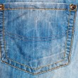 Empty jeans pocket — Foto Stock