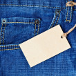 Jeans pocket with blank label — Stock Photo #3160101