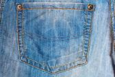 Empty jeans pocket — Stock Photo