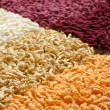 Stock Photo: Samples of collection carpet
