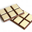 Foto Stock: Chocolate pieces