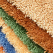 Samples of collection carpet — Stock Photo #3586652