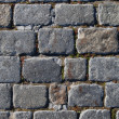 Stone blocks — Stock Photo #3530187