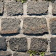 Stone blocks — Stock Photo