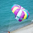 Stock Photo: Multi coloured parachute