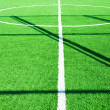 Football pitch on bright  day — Stock Photo