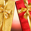 Royalty-Free Stock Photo: Gift box against gradient background