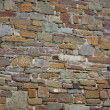 Stock Photo: Stone fortification