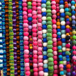 Stock Photo: Coloured beads