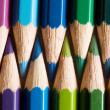 Color pencil — Stock Photo #2766567