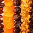 Stock Photo: Dried fruits