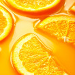 Orange slices background - Stockfoto