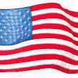 American flag over white background — Stock Photo #5131340