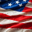 American flag — Stock Photo #5138314