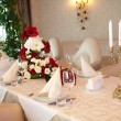 Stock Photo: BANQUET TABLE