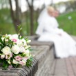 Wedding bouquet — Stock Photo #3211755