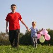 Royalty-Free Stock Photo: Father with son and balloon