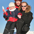 Winter family sit on snow 2 — Stock Photo
