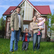 Family and home. spring — Stock Photo