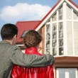 Couple and house — Stock Photo