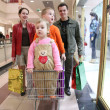 Stock Photo: Family with children in shop 2