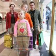Family with children in shop 2 — Stock Photo #3541051