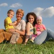 Mothers with children — Stock Photo #3541350