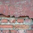 Old brick wall 2 — Stock Photo