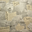 Newspaper wallpaper - Stock Photo