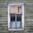 Old window - Photo