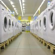 Stock Photo: Washers in shop 2